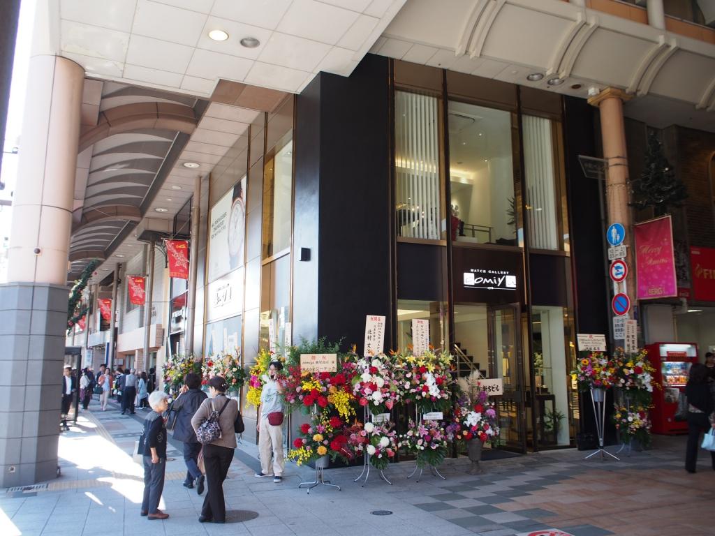 oomiya鹿児島店、年末年始の営業日のご案内