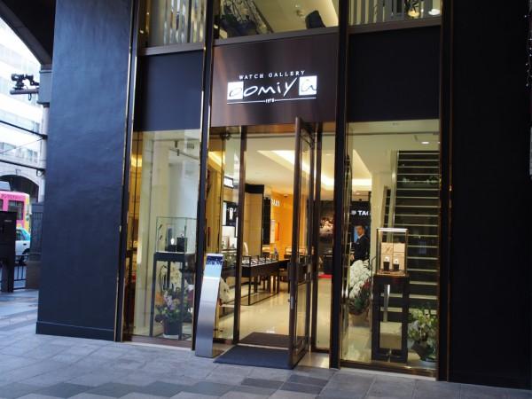 【oomiya鹿児島店からお知らせ】2018年3月21日水曜日は臨時営業致します。