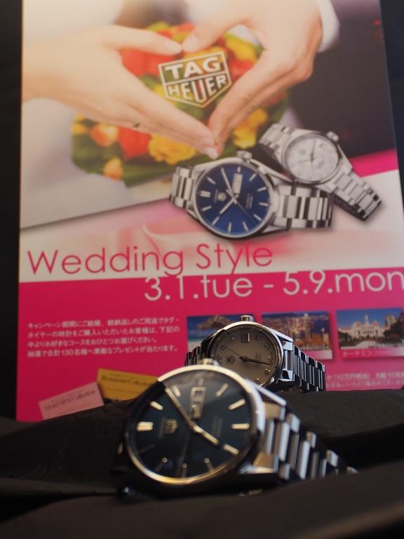 TAG Heuer  「Wedding Style」 キャンペーン