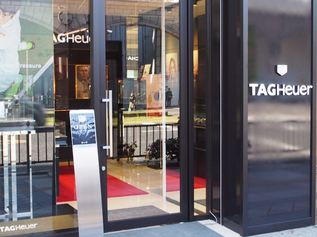 タワービジュアル変更しました 「TAG Heuer」 & 「フェア情報」