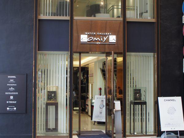 oomiya鹿児島店は本日より通常通り営業致しております!!