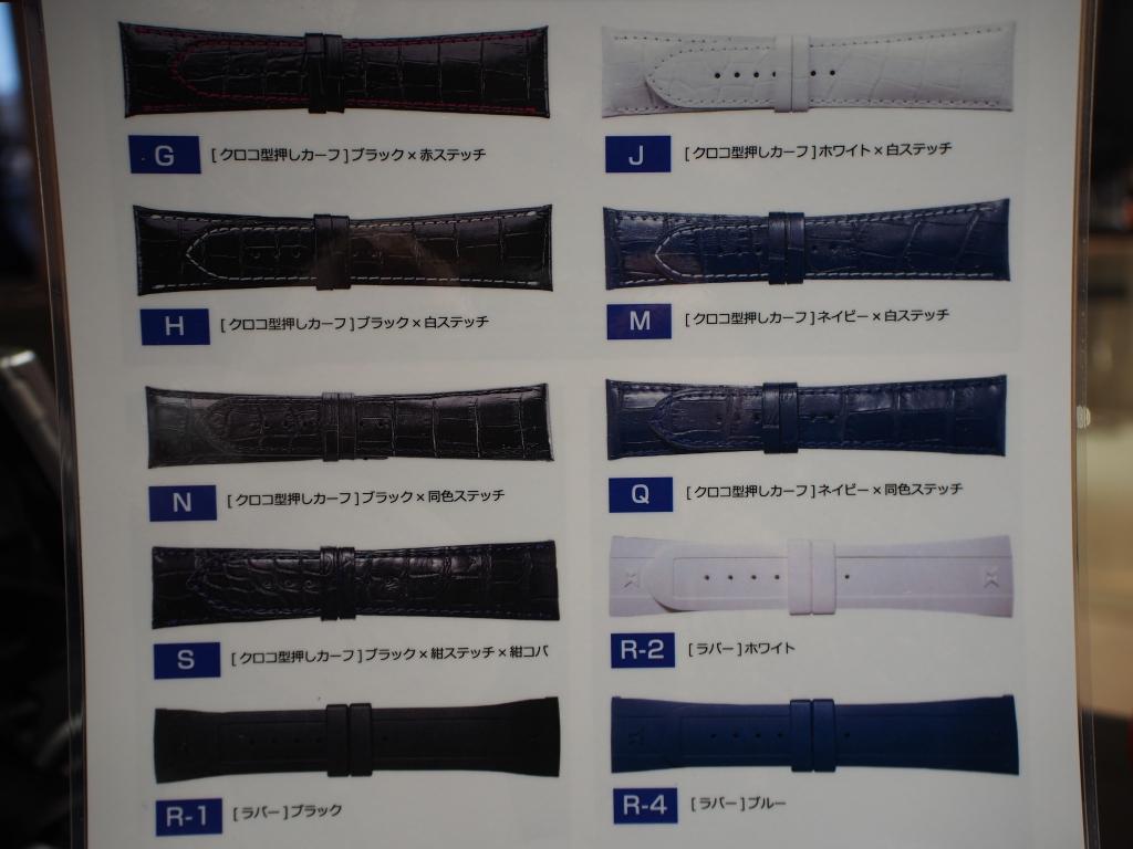 EDOX 『クロノオフショア1 キャンペーン』 &世界限定100本モデル 先行予約受け付けています!!
