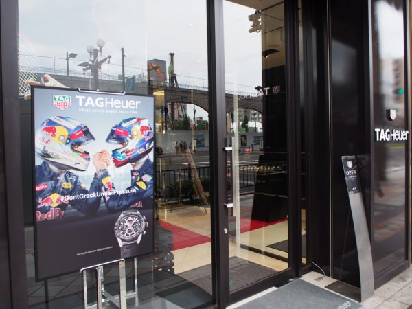 大好評の「TAG Heuer FAIR」