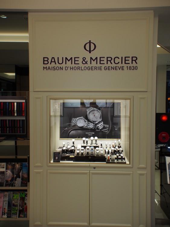 結納返しや記念品に時計をお探しならボーム&メルシエ