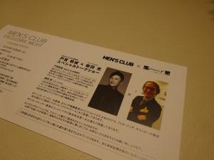 MEN'S CLUB×oomiya EXCLUSIVE NIGHT①