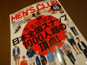 MEN'S CLUB 最新号