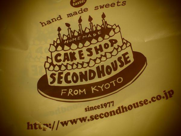 O様より【SECOND HOUSE】の焼き菓子の差し入れ頂きました♪