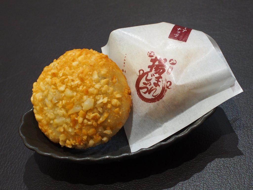 江戸和菓子【銀座】菊廼舎(きくのや)の揚げまんじゅう頂きました♪