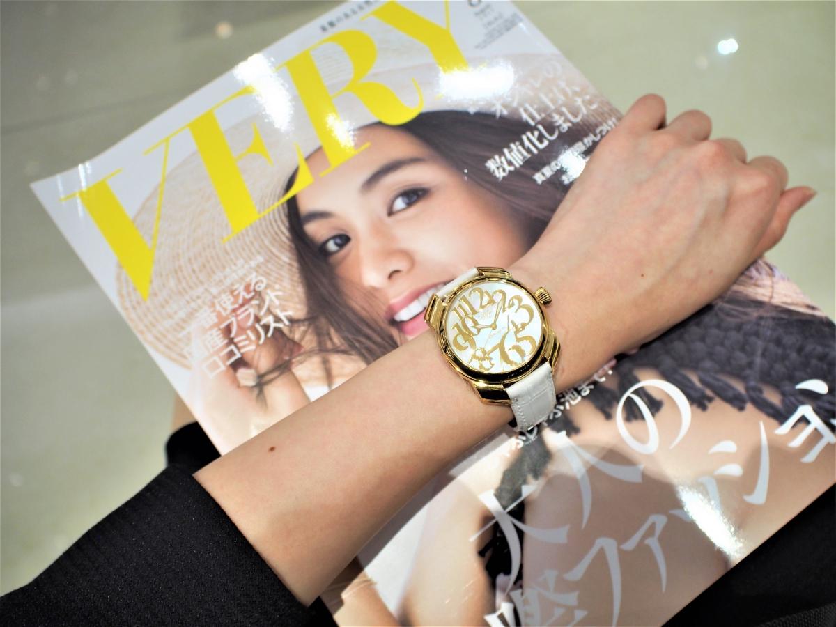 人気女性誌【VERY】の8月号にオッソイタリィが掲載されています!