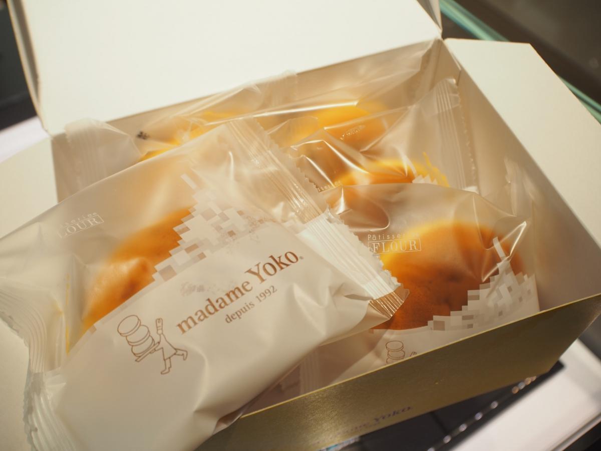 K様からマダム・ヨーコのお菓子頂きました♪