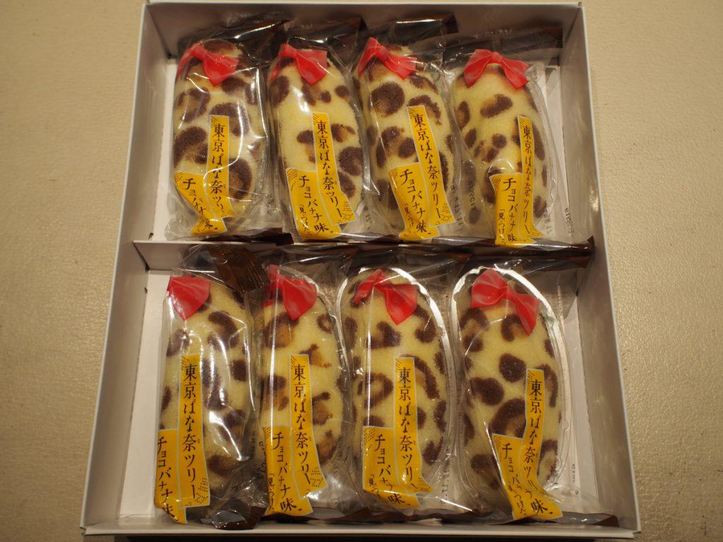 K様より、『東京ばな奈ツリー チョコバナナ味』いただきました!