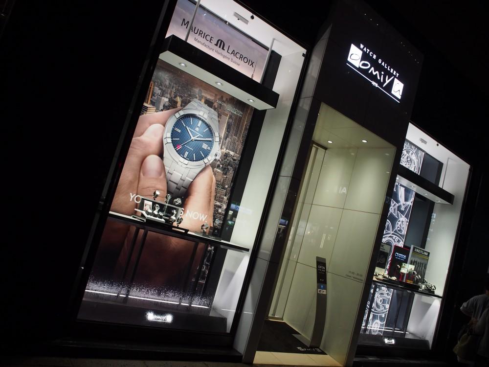 モーリス・ラクロア アイコン新作モデルのサンプル展示はもう間近!!