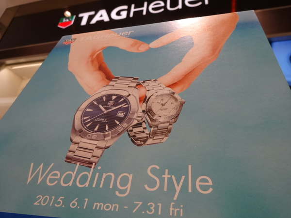 TAGHeuer×Wedding Style 開催中です!