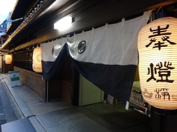 京都・祇園祭(前祭)  oomiya京都店もフェアを行っております!