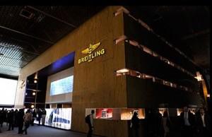 BASEL WORLD 2014開幕