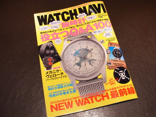 BAUME&MERCIER × WATCH NAVI