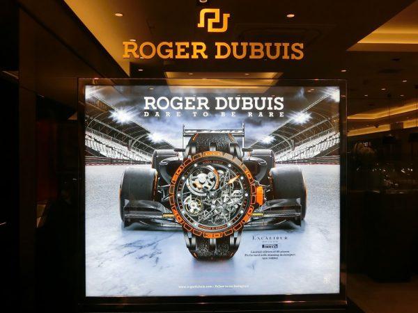 ロジェ・デュブイ コーナーの写真が変わりました♪~ROGER DUBUIS~