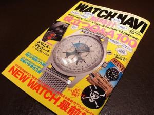 WATCH NAVI 最新号に!!