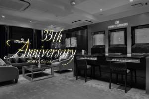 oomiya 35周年記念 創業際、年内営業が本日で終了いたしました。