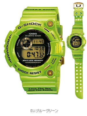 G-SHOCK限定モデル予約開始。
