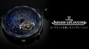Jaeger-lecoultre情報