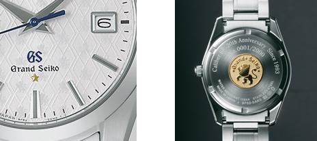 Grand Seiko W記念モデル発表