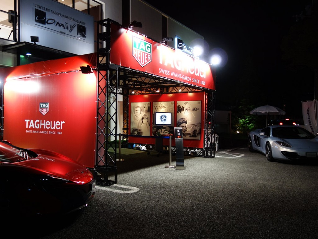 TAG HEUER DAY 2015 – 1日目②