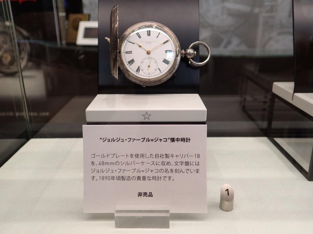 [期間限定] ゼニスフェア スイス本社所蔵のアンティーク時計 特別展示中