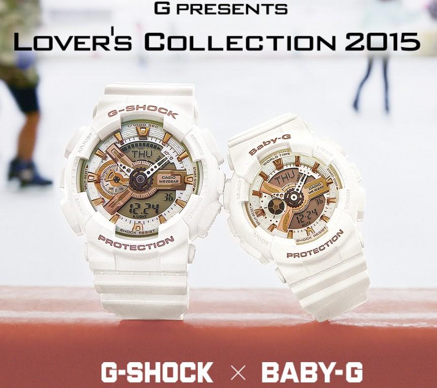 恋人たちに贈るクリスマス限定ペア、G-SHOCK「ラバーズコレクション 2015」予約開始です!