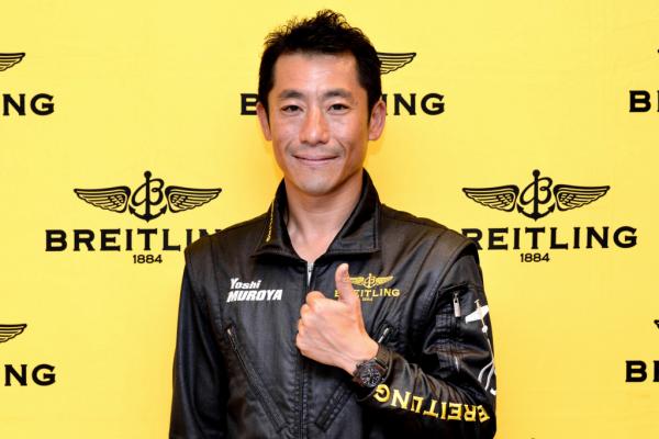 ブライトリング・レーシングチーム、レッドブル・エアレースパイロットの室屋 義秀さん来店
