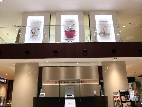 本日より、oomiya和歌山本店始動!2017年も宜しくお願い致します!!