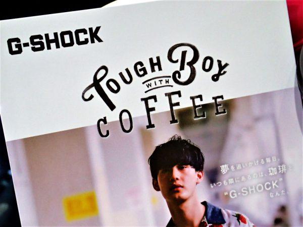 G-SHOCKのキャンペーン始まっております!!オリジナルタンブラープレゼント!!!!