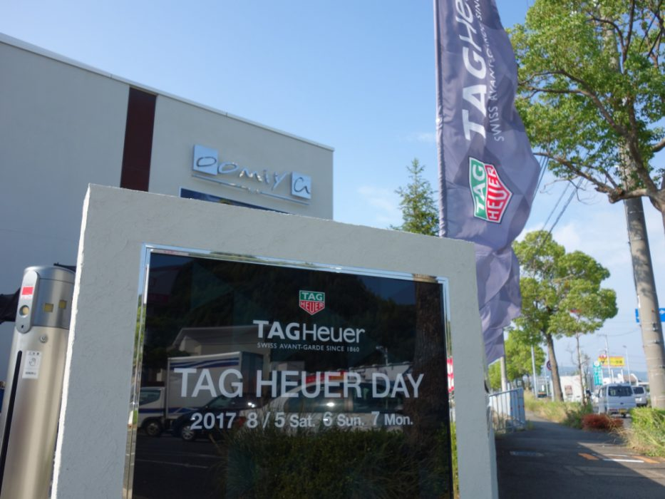 TAG HEUER DAY 2017 - タグ・ホイヤーデイ2017 ①日目