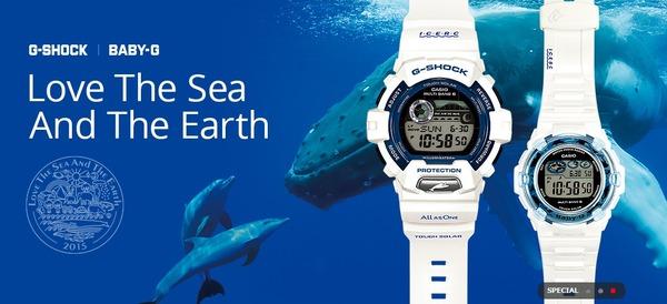大自然に生きる動物をモチーフに豊かな海に思いを馳せて。G-SHOCK/BABY-G「Love The Sea And The Earth」限定モデル。