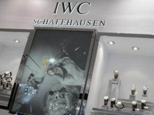 IWC価格改定のお知らせ