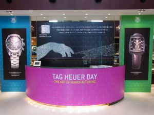 TAG Heuer DAY の準備が着々と