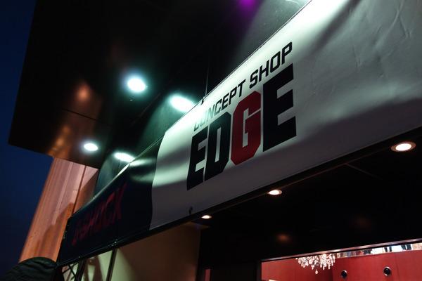 「G-SHOCK コンセプトショップ EDGE」グランドオープンイベント終了いたしました!