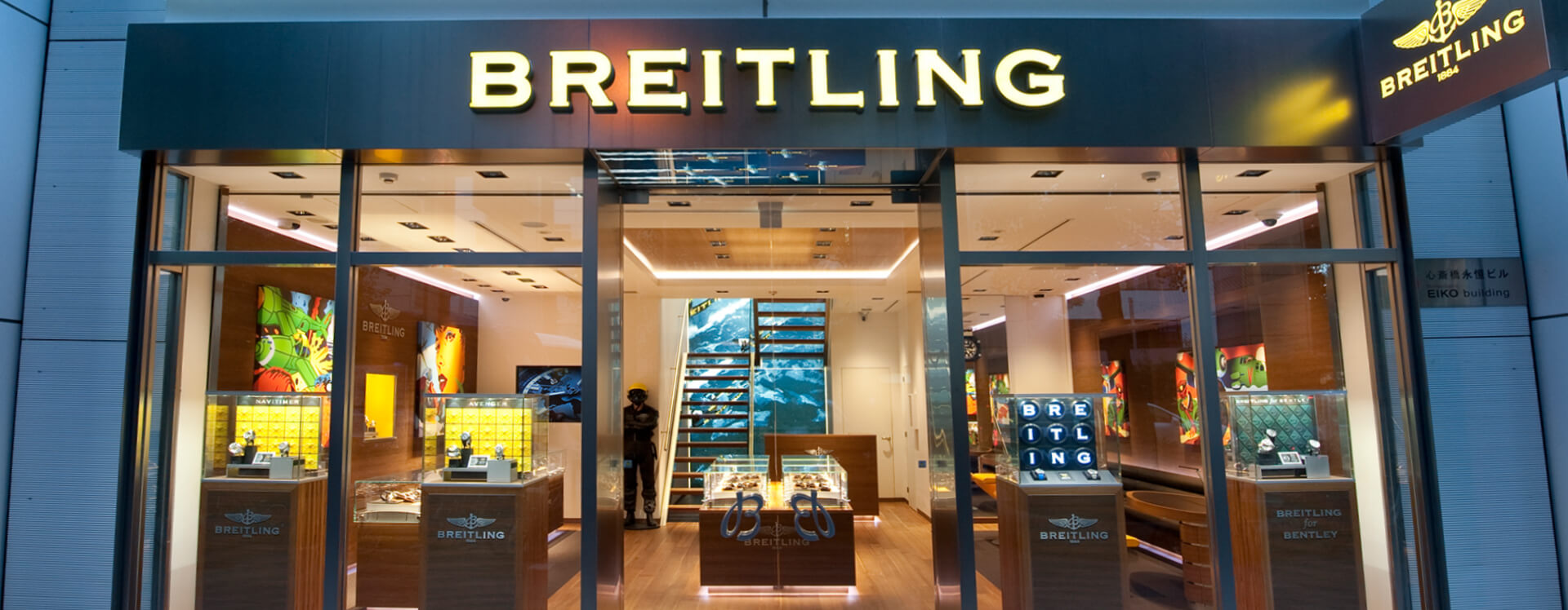 BREITLING BOUTIQUE OSAKA ブライトリング・ブティック 大阪