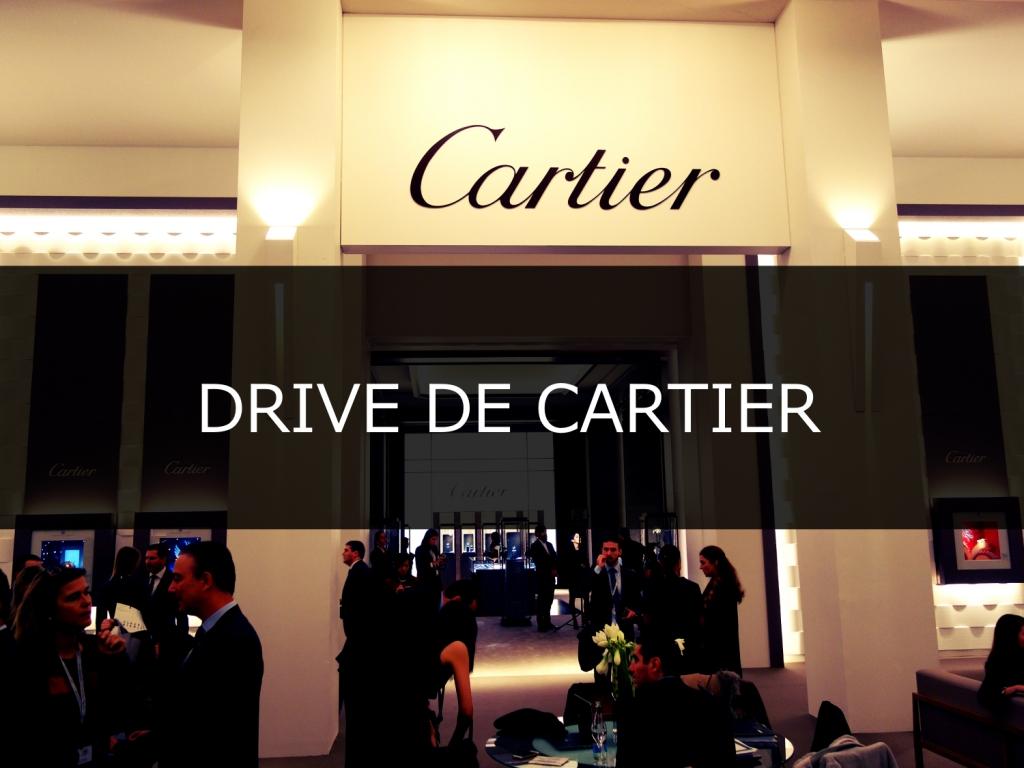 カルティエ 2016年新作「ドライブ ドゥ カルティエ」