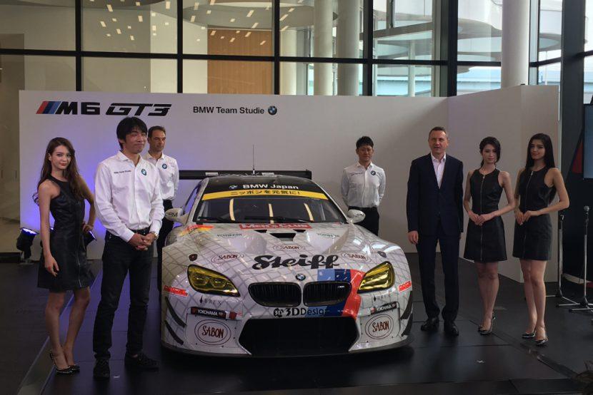 スーパーGT 「BMW Team Studie」とスポンサー契約を締結