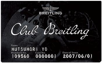club-breitling