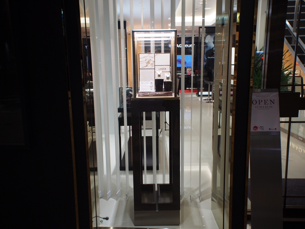 鹿児島店・展示時計のご紹介 第2弾 「BVLGARI – ブルガリ」