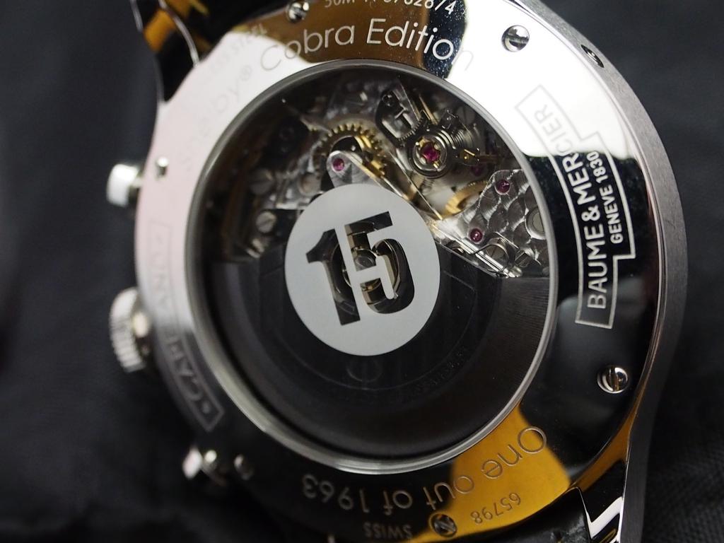 世界限定1963本の稀少モデル!ボーム&メルシエ「ケープランド シェルビー® コブラ1963」-BAUME&MERCIER(取扱い終了) -PA240845