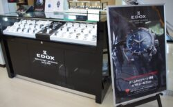 EDOX 初のデニムストラップモデル登場を記念して 「EDOX デニム キャンペーン 開催中!!」