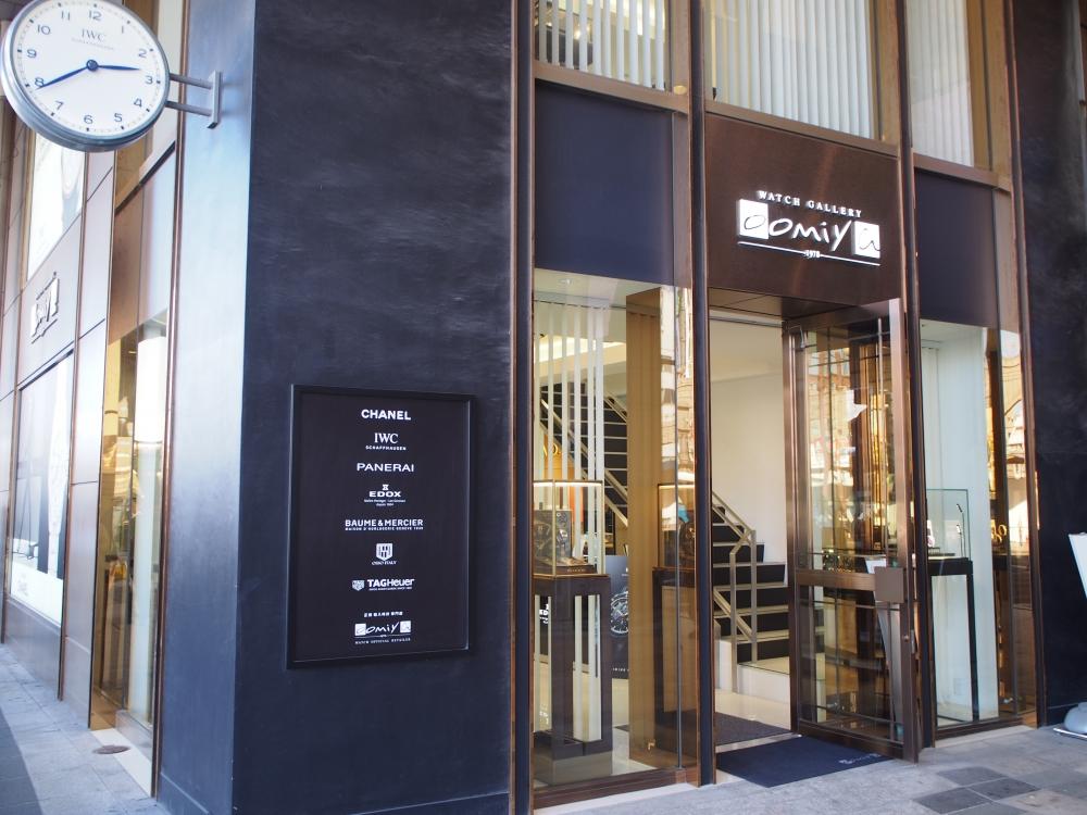 【重要】営業時間変更のお知らせ~鹿児島店~