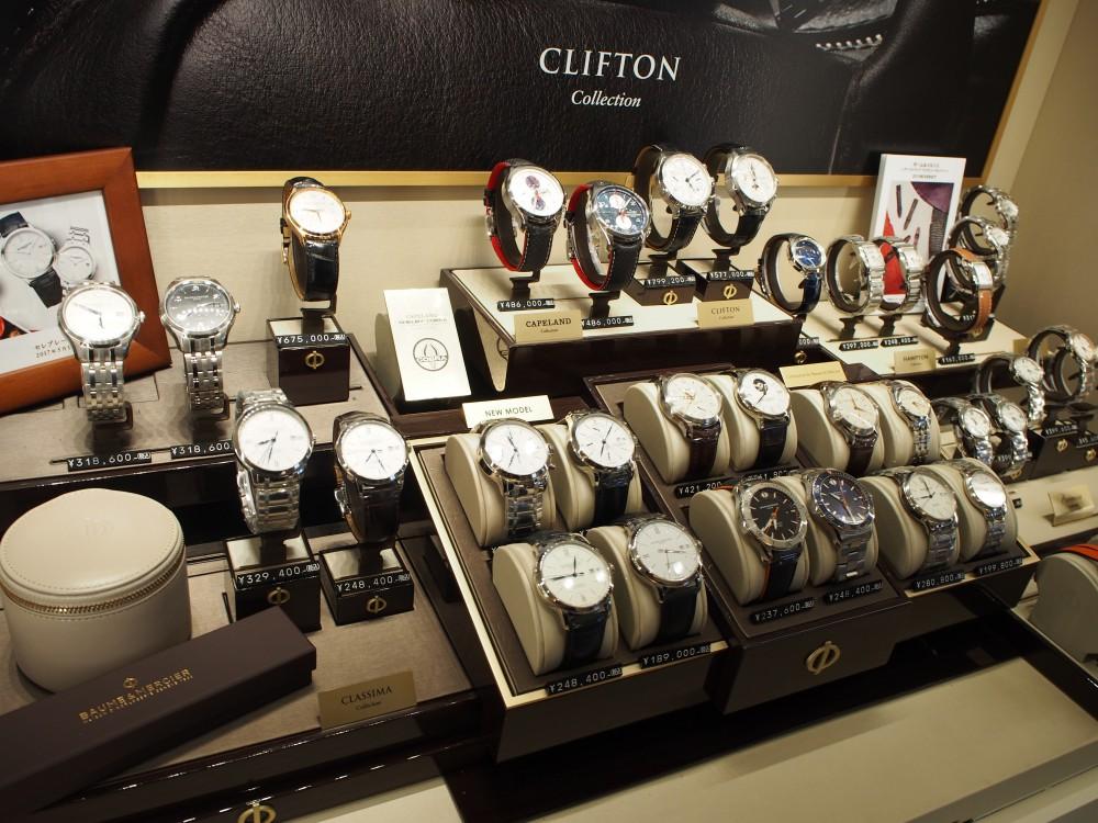 本日は鹿児島店の取り扱い時計ブランドのおさらいです。-鹿児島店からのお知らせ スタッフのつぶやき -P3270795