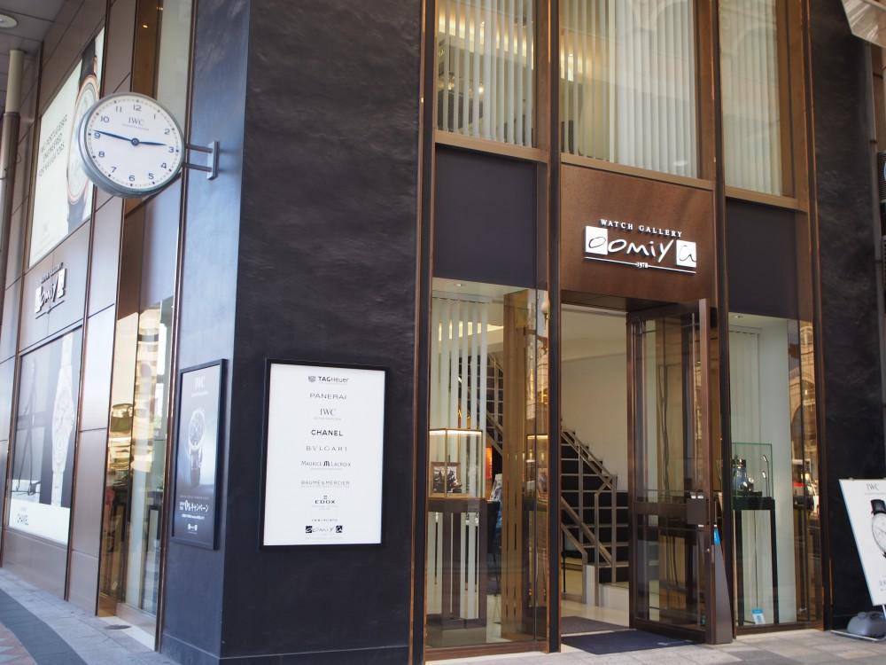 臨時休業のお知らせ「鹿児島店」