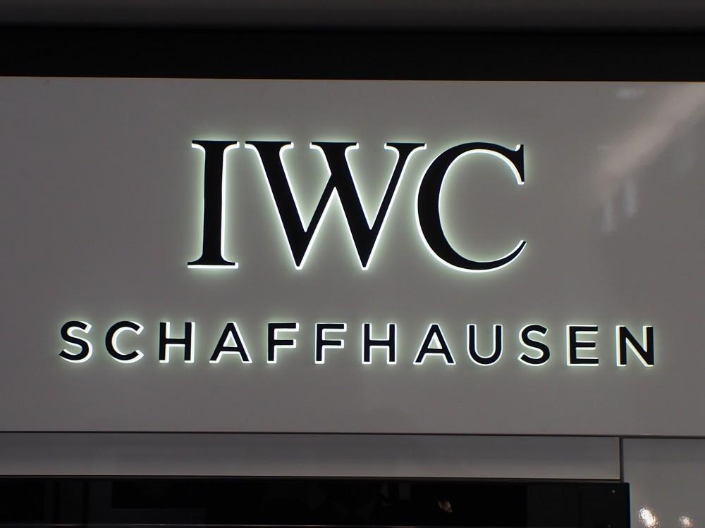 優雅な時間を…IWC ポートフィノ ハンドワインド エイトデイズ/IW510103-IWC -P7171327