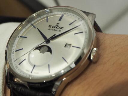 時計好きなら一見の価値あり!老舗メーカーが手掛けるクラシックな1本 エドックス レ・ヴォベール ラ・グランデ ルーン オートマチック