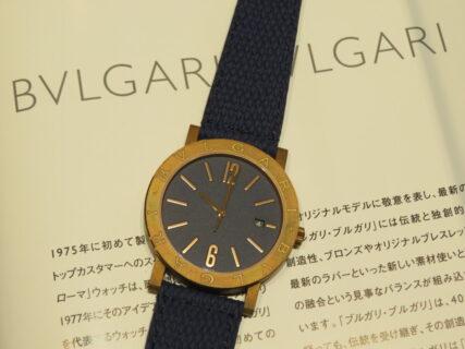 自分好みに育てる時計…。ブルガリ「BBL41C3BSD(103132)」